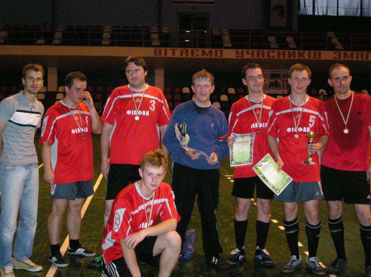 Філфак має бронзових призерів обласного Кубка журналіста з футболу!