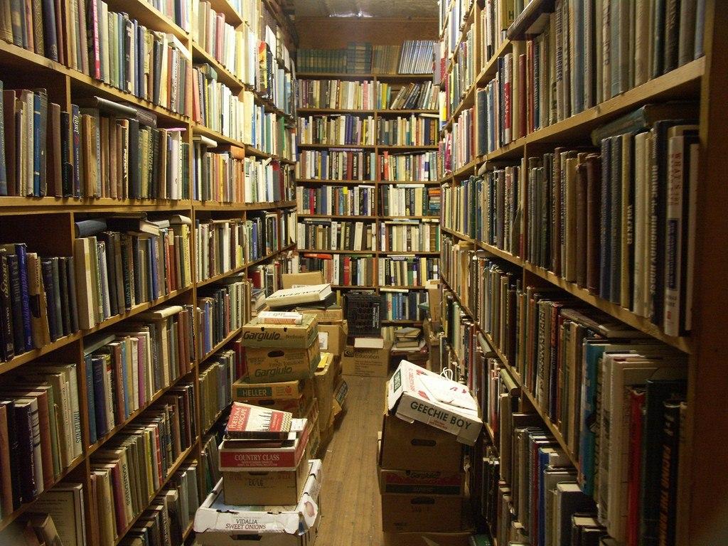 Гайда до бібліотеки!