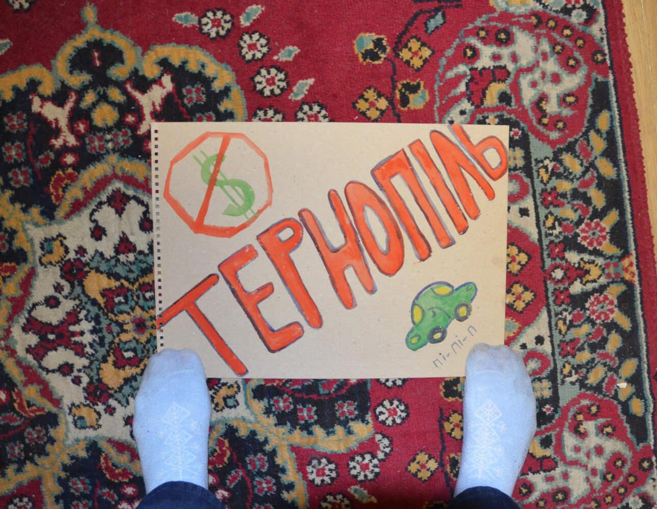 Крізь терни до Тернополя, — як закохатися за два з половиною дні