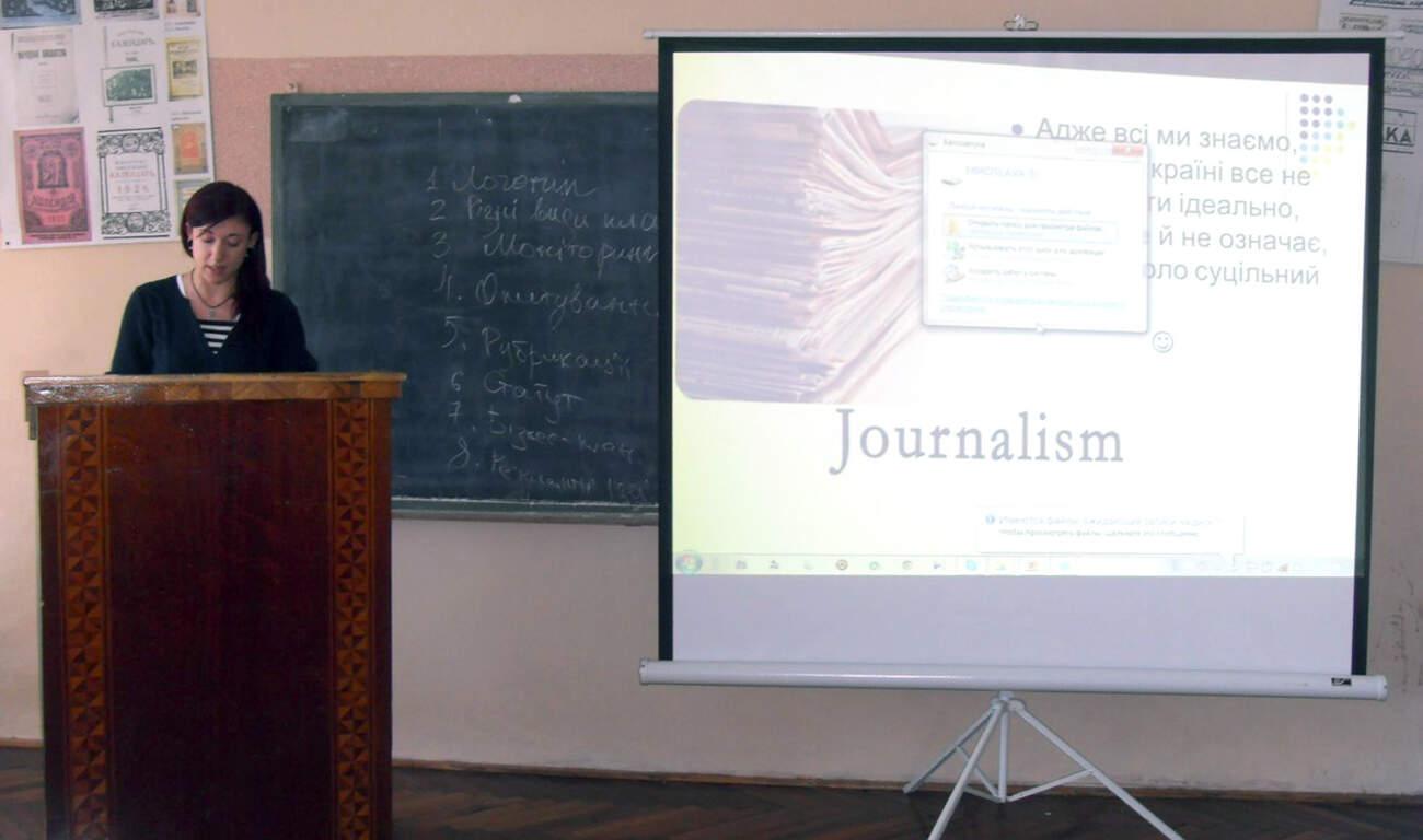 Апробація бакалаврських наукових досліджень на відділенні журналістики відбулася!