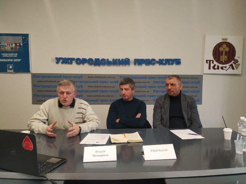 Викладачі кафедри журналістики взяли участь в обговоренні проєкту Закону «Про медіа»